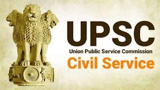 जल्द जारी होंगे पुलिस, पटवारी, ग्राम सेवक सहित विभिन्न विभागों में भर्ती के नोटिफिकेशन : यहां पढ़ें