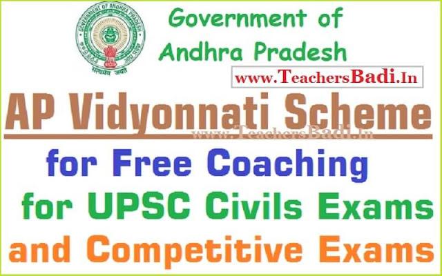 AP Vidyonnati Scheme,Free Coaching,UPSC Civils Competitive Exams
