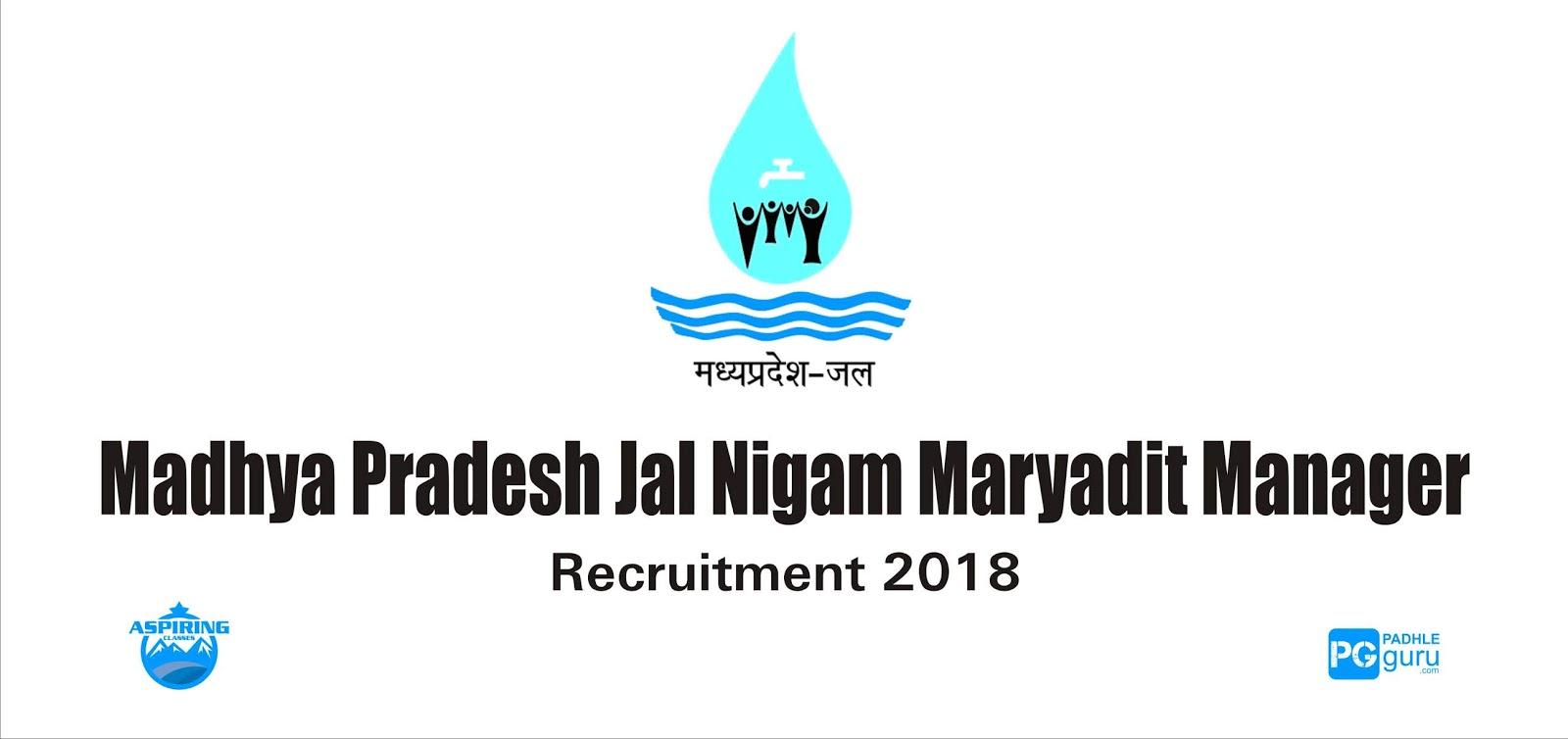 MPJNM Recruitment, 40 Engineers Vacancies, 2018 Apply Online