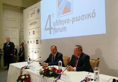 Η Δυναμική των Ελληνορωσικών Σχέσεων σε ένα Μετα-Αμερικανικό Διεθνές Σύστημα