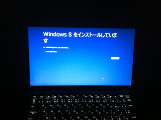 Japanese installation of Windows 8.