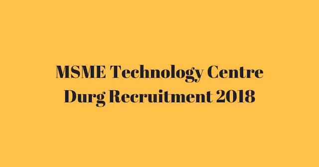 MSME Technology Centre Durg Recruitment 2018 cg govt job