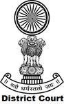 unakoti-district-court-recruitment-career-latest-kailashahar-govt-jobs-vacancy.