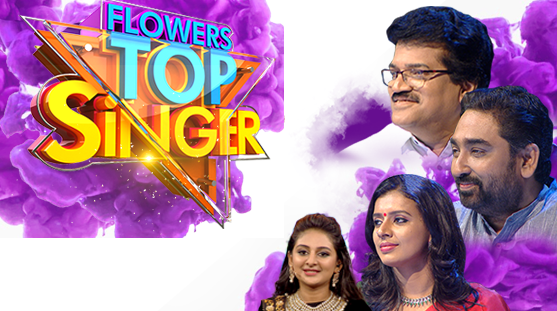 Flowers Top Singer-Anchor, contestants,& Judges | Show Launched on 1 October 2018