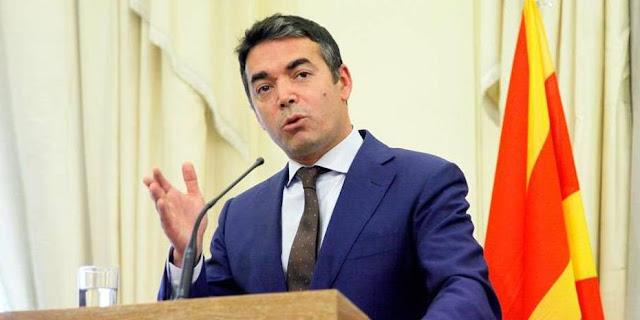 Ντιμιτρόφ: Φυσικοί σύμμαχοι Ελλάδα και Βόρεια Μακεδονία