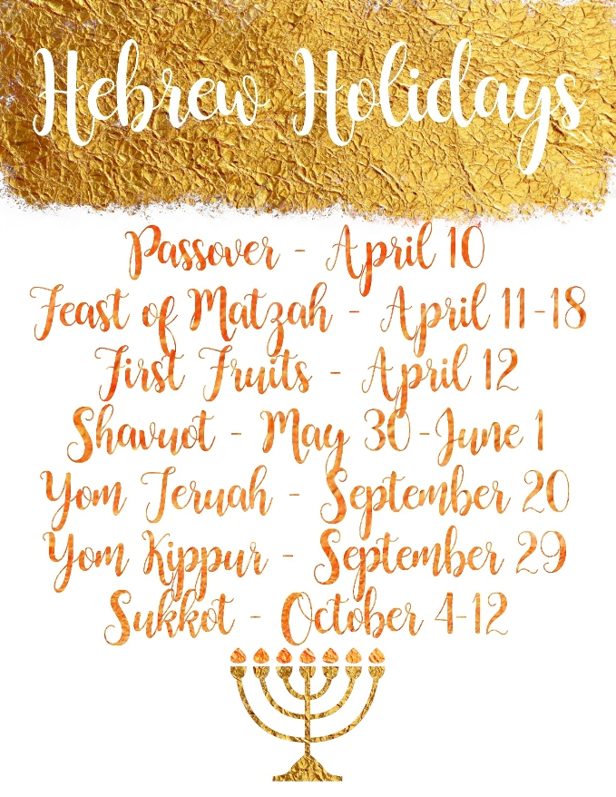 Hebrew Holidays 2017 - traditional dates + free printable | Land of Honey