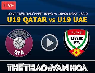 مشاهدة مباراة قطر والامارات بث مباشر بتاريخ 29-01-2019 كأس آسيا 2019