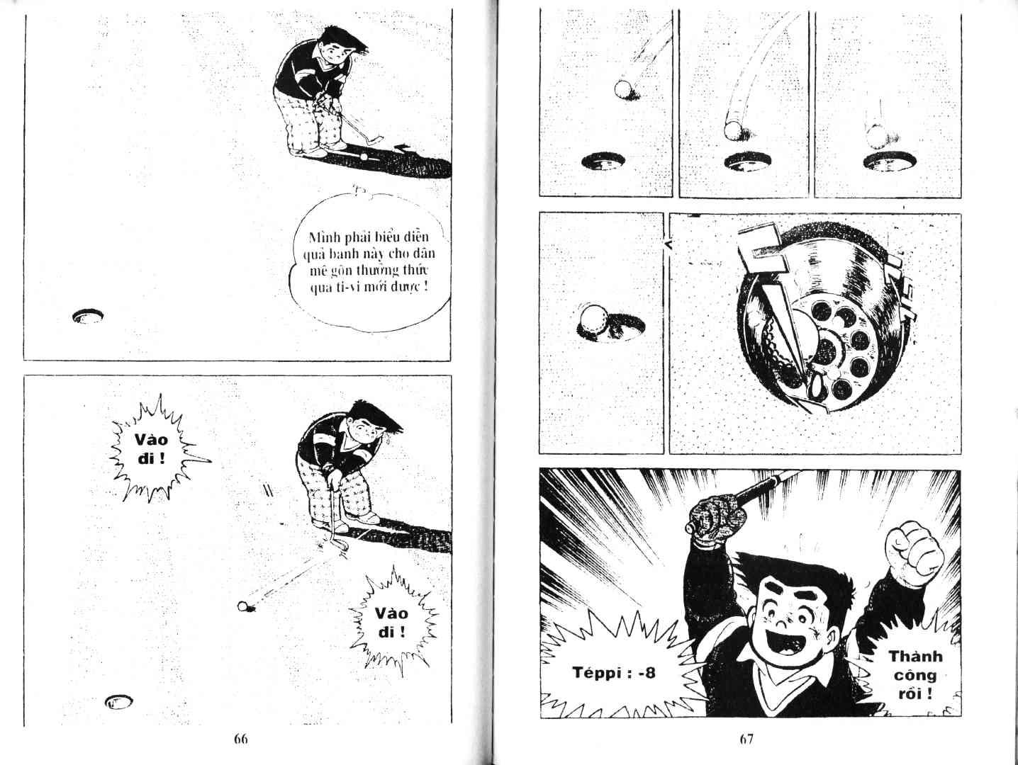 Ashita Tenki ni Naare chapter 43 trang 30