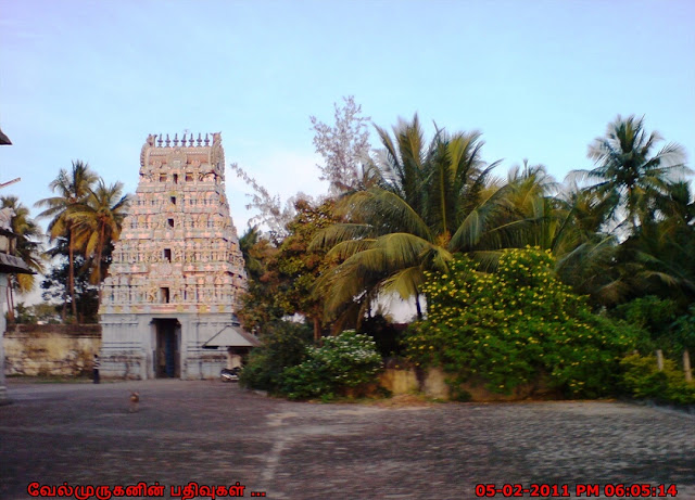 Thirunalai Povar Nayanar Temple