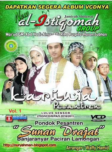 Jamiyah Sholawat Al-Istiqomah Group - Ponpes Sunan Drajat - Lamongan
