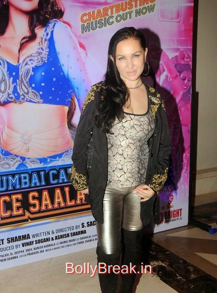 'Mumbai Can Dance Saala' Music Launch, Rakhi Sawant, Ashima Sharma Hot Pics  At 'Mumbai Can Dance Saala' Music Launch