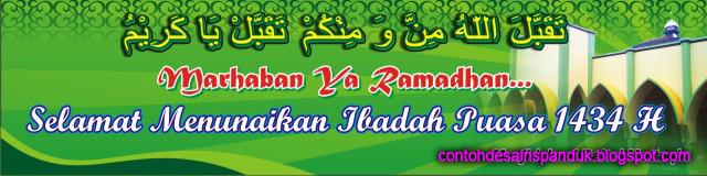 Ucapan Menyambut Ramadhan 1434 H | Contoh Desain Spanduk