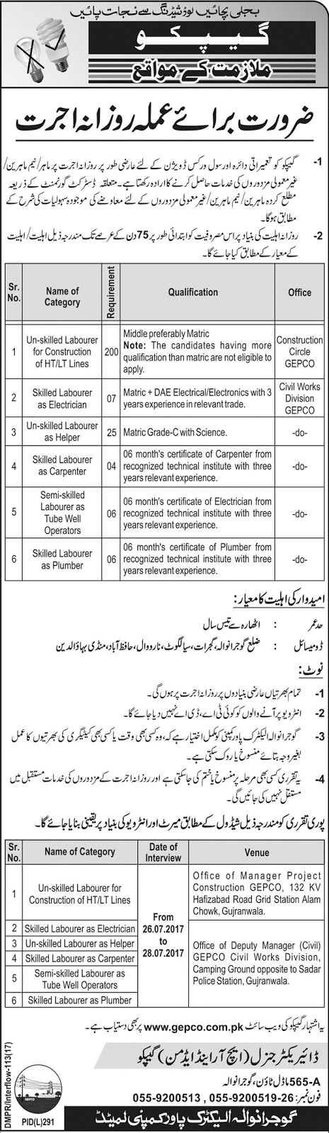 Jobs In Gujranwala Electric Power Company GEPCO  Jul 2017