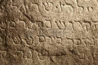Por que escrevemos em hebraico da direita para a esquerda?
