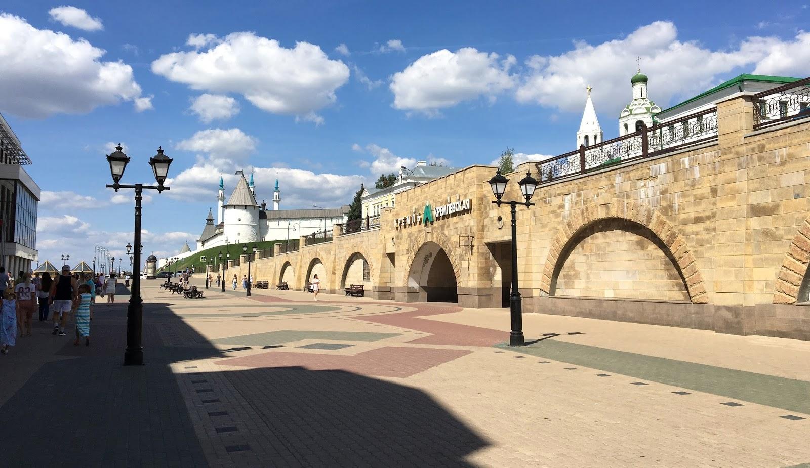 where to go in Kazan Tatarstan