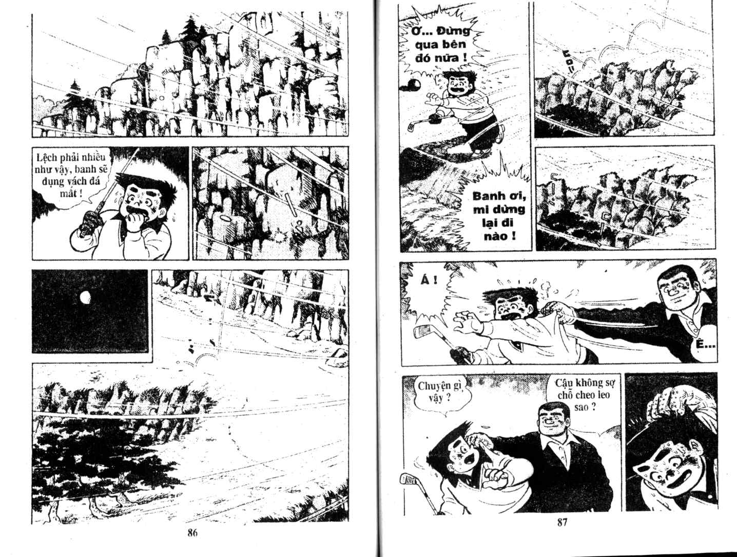 Ashita Tenki ni Naare chapter 16 trang 42