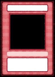トレーディングカードのテンプレート(赤)