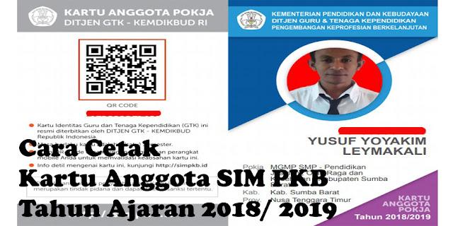 https://www.ayobelajar.org/2018/08/caracetak-kartu-anggota-sim-pkb-tahun.html