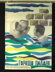 Torrid Noon (1965)