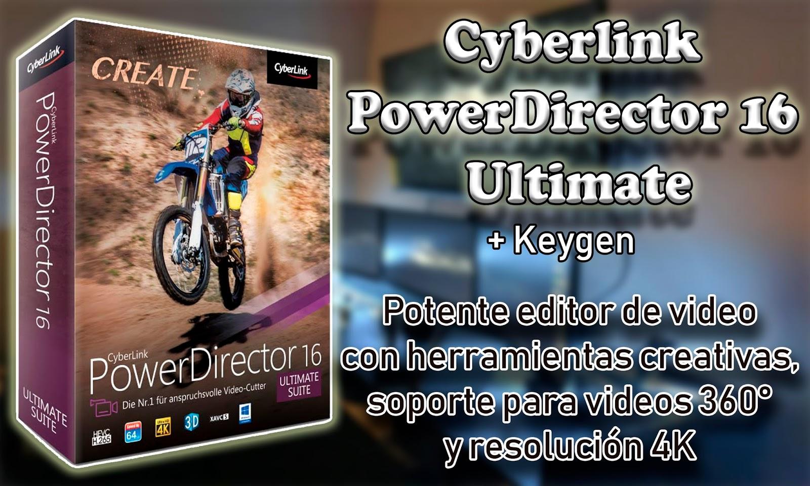 cyberlink media suite 16 ultimate serial