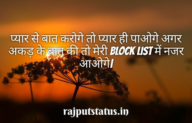 WhatsApp status attitude in Hindi
