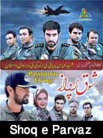 http://www.shiavideoshd.com/2016/04/shoq-e-parvaz-islamic-movie-in-urdu-full.html