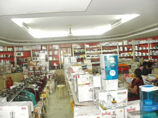 SVR  Arcade,home appliances stores in nellore.