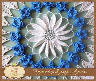 """Салфетка  """"Синие розы"""""""