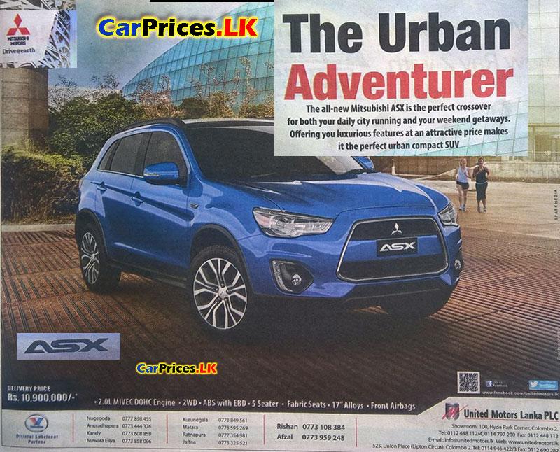 Brand New Car Prices in Sri Lanka - Updated 10 November ...