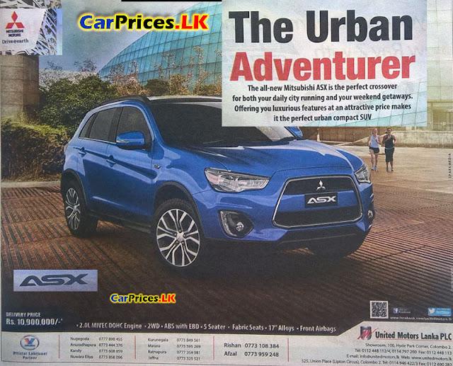 Maruti Used Car Sales In Sri Lanka