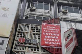 Lowongan Kerja Pekanbaru : PT. Sumatera Inti Seluler Desember 2017