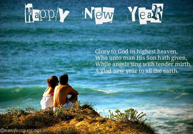 New Year 2017 Wishes Message for Friends,Lover,Family,Boss
