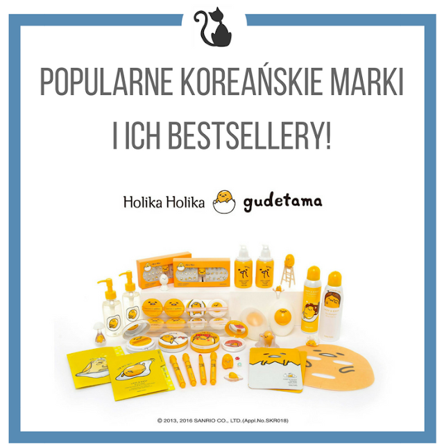 Nowy cykl: Popularne koreańskie marki i ich bestsellery!