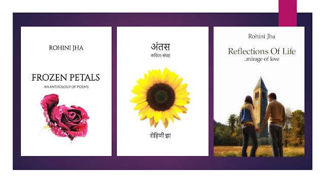 Books by Rohini Jha