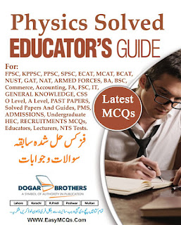 PPSC Educators Physics Tests Guide in PDF Book