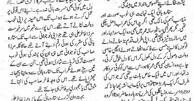 Raaz By Humera Ghulam Hussain ~ Free English and urdu