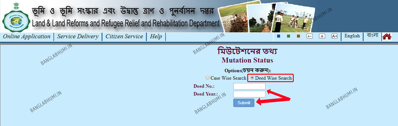 Deed Wise Mutation Status of West Bengal
