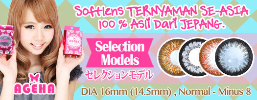 [Review] Japan Softlens AGEHA - Icy Grey by Jessica Alicia