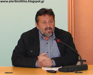 Απάντηση του υπουργού Αγροτικής Ανάπτυξης σε ερώτηση του βουλευτή Πιερίας του ΣΥΡΙΖΑ Σ. Καστόρη για τα ακτινίδια