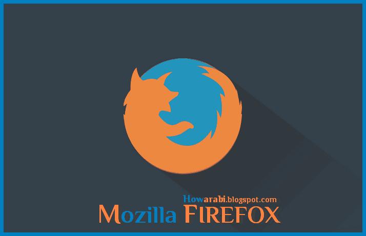 Téléchargez Mozilla Firefox, un navigateur Web gratuit. Firefox est créé par une communauté mondiale, à but non lucratif, qui œuvre pour que les utilisateurs