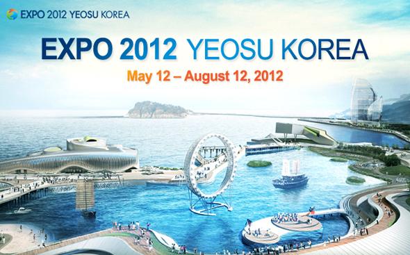 yeosu korea 2012 expo,2012 여수세계박람회