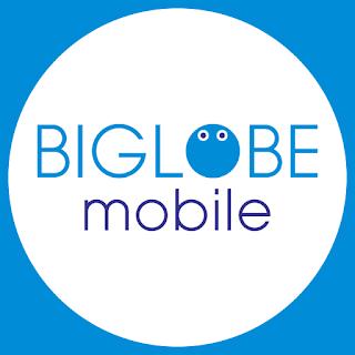 BIGLOBE mobileアイコン(多分旧アイコン)