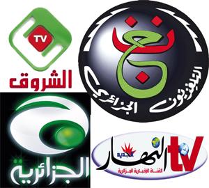 تردد جميع القنوات الجزائرية على النايل سات -Algeria Channels 2016