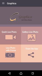 شرح طريقة التقاط وأخذ صور متحركة GIF على أندرويد