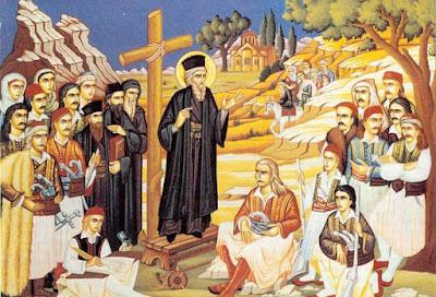 ΝΤΟΚΟΥΜΕΝΤΟ: Επιστολή του πατροΚοσμά από την Παραμυθιά στον αδελφό του Χρύσανθο