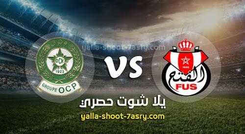 نتيجة مباراة الفتح الرباطي وأولمبيك خريبكة اليوم الثلاثاء بتاريخ 03-03-2020 الدوري المغربي