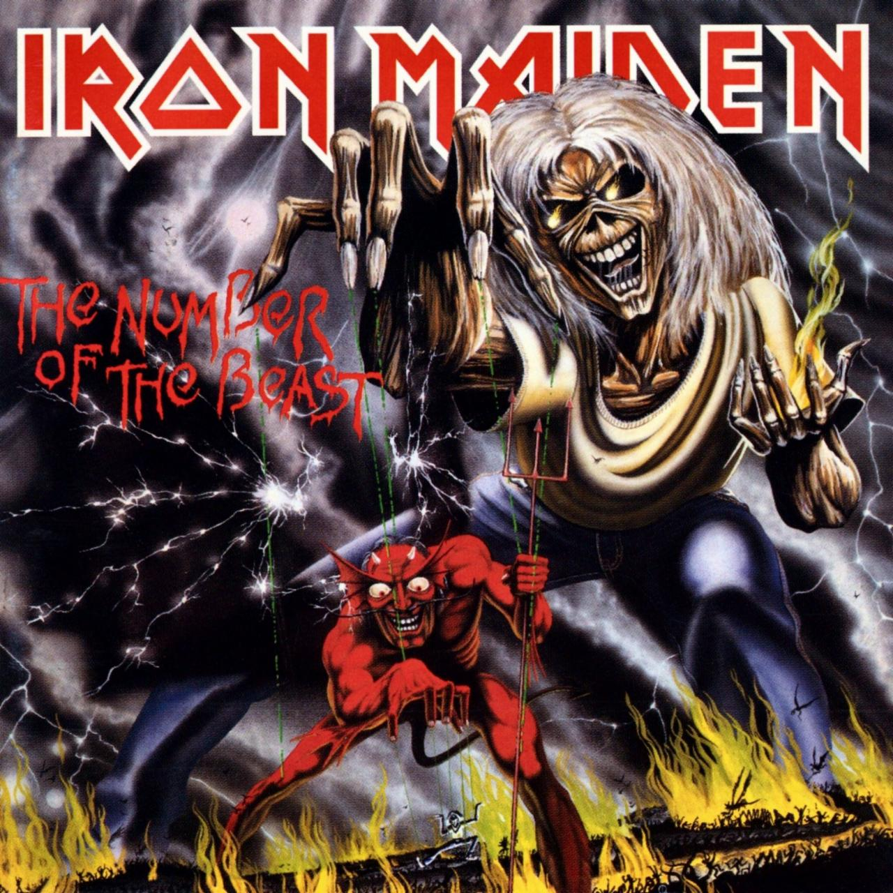 Iron Maiden - Iron Maiden Lyrics
