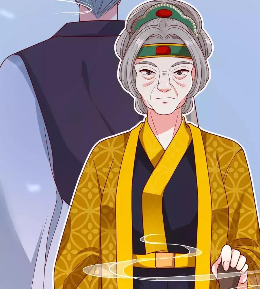 Quyền Phi Chi Đế Y Phong Hoa chap 2 - Trang 38