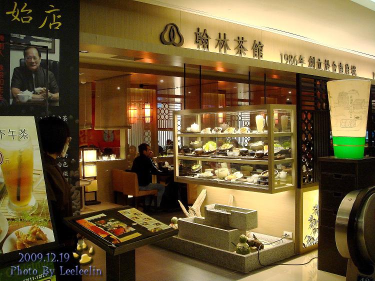 台北車站美食街|Breeze微風美食廣場