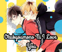 Okubyoumono Ni I Love You